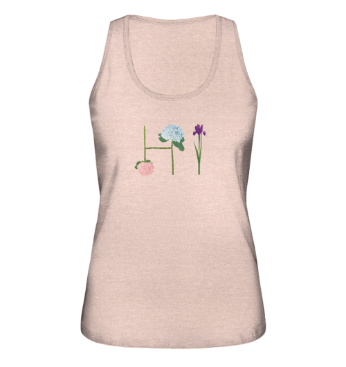front ladies organic tank top ffded6 1116x 1